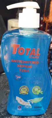 Antiseptic Hand Gel 500 ml Total